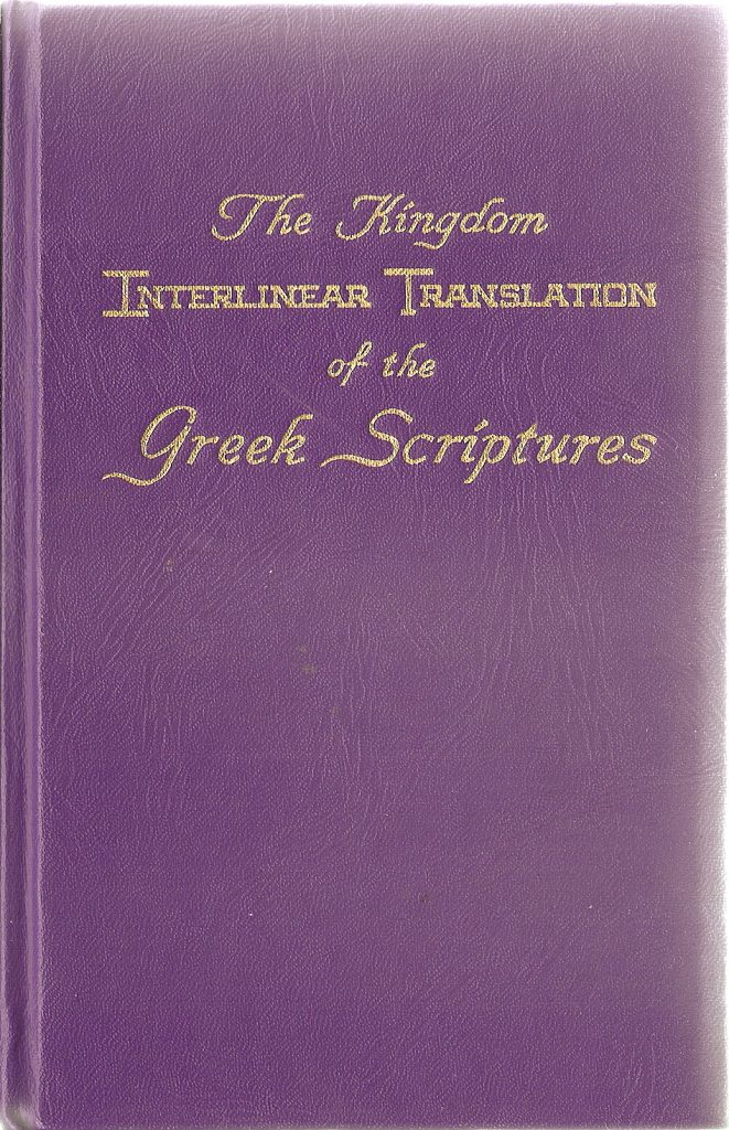 Cover of the Watchtower's Kingdom Interlinear (KIT)