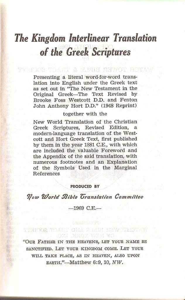 Title page of the Watchtower's Kingdom Interlinear (KIT)